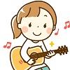吹き出し 女性ギター①楽しい